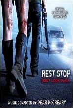 reststop